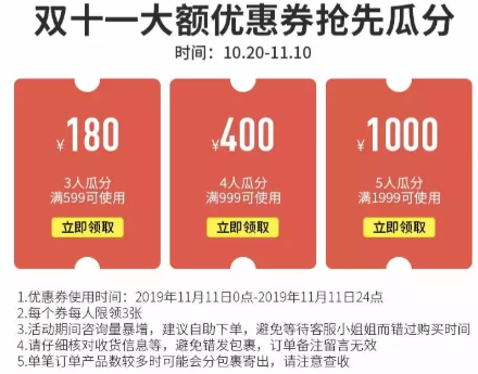 漯河小程序开发-单日最高卖出 520 万的 11.11 玩法奥秘!