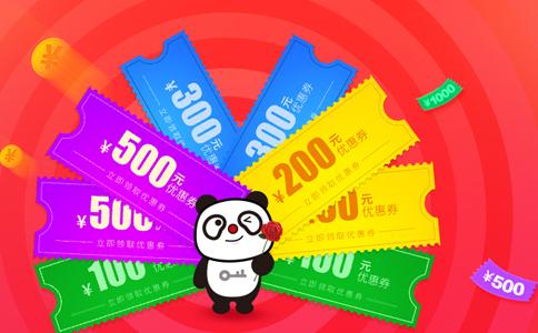 微信小程序中使用优惠券的营销方法技巧